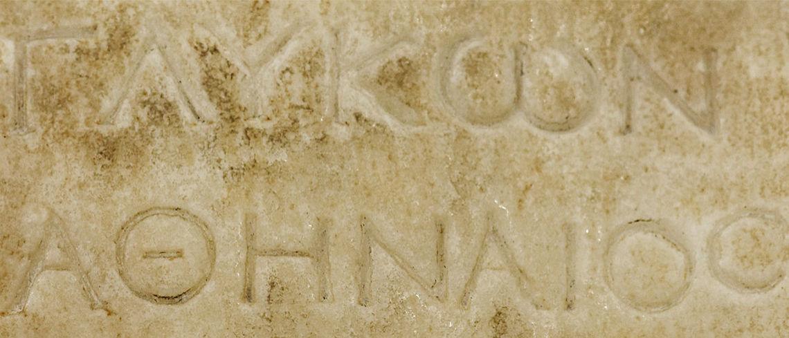galleria bazzanti firenze replica scultura ercole farnese marmo carrara firma autore